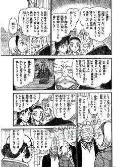 Detective-conan-731 08