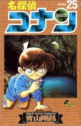 165px-Jap Band25
