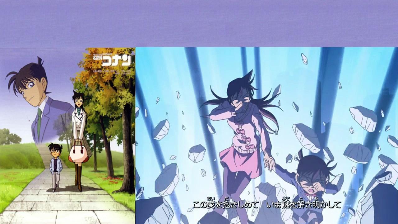 Detective Conan Opening 33
