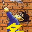ConanSide 52