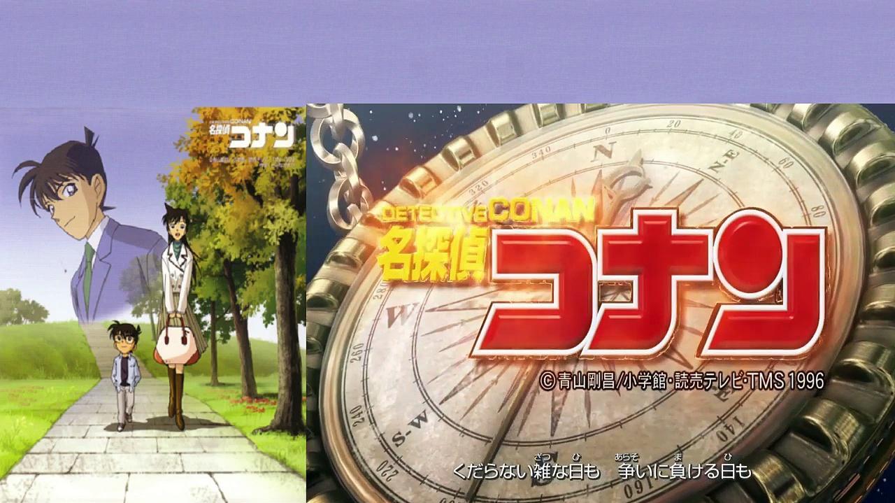 Detective Conan Opening 43