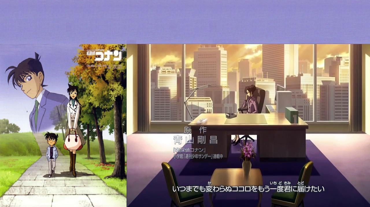Detective Conan Opening 21 (Special 3)