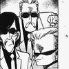 Cavane's accomplices manga
