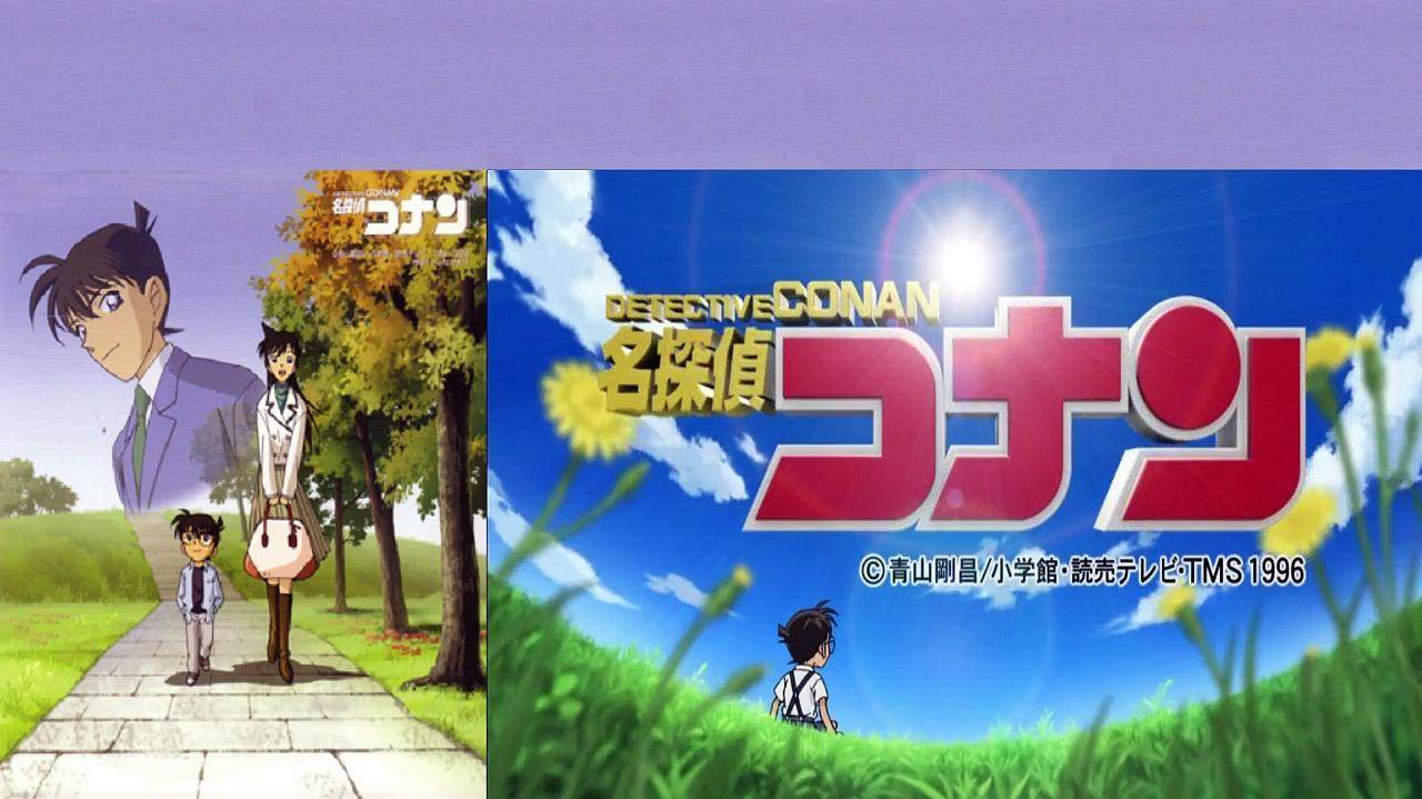 Detective Conan Opening 31