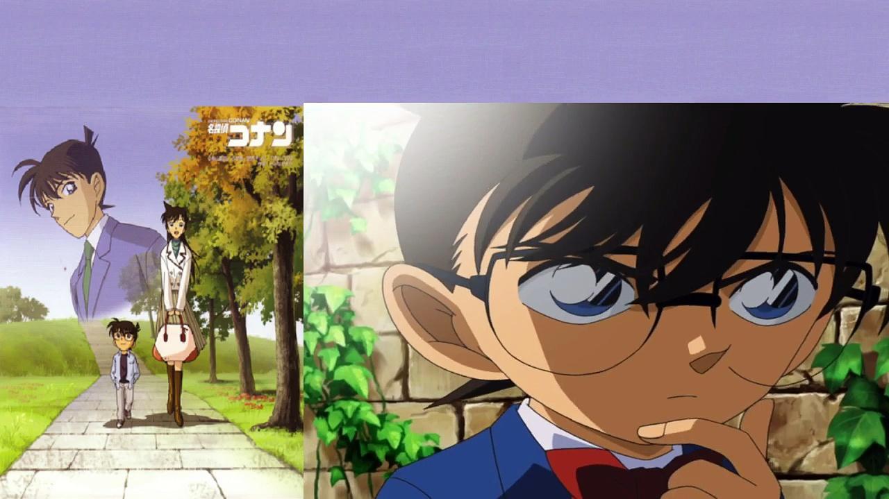 Detective Conan Opening 16
