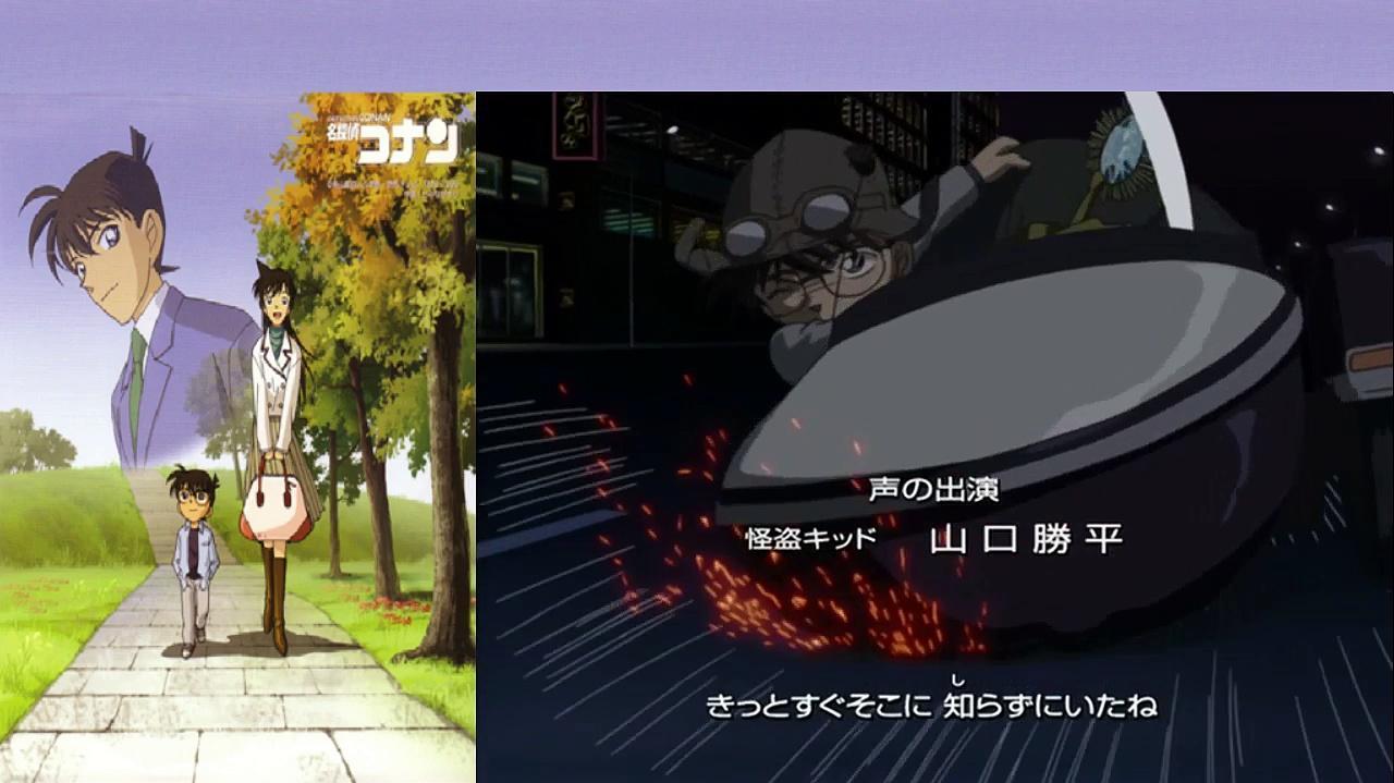 Detective Conan Ending 19 (Special)