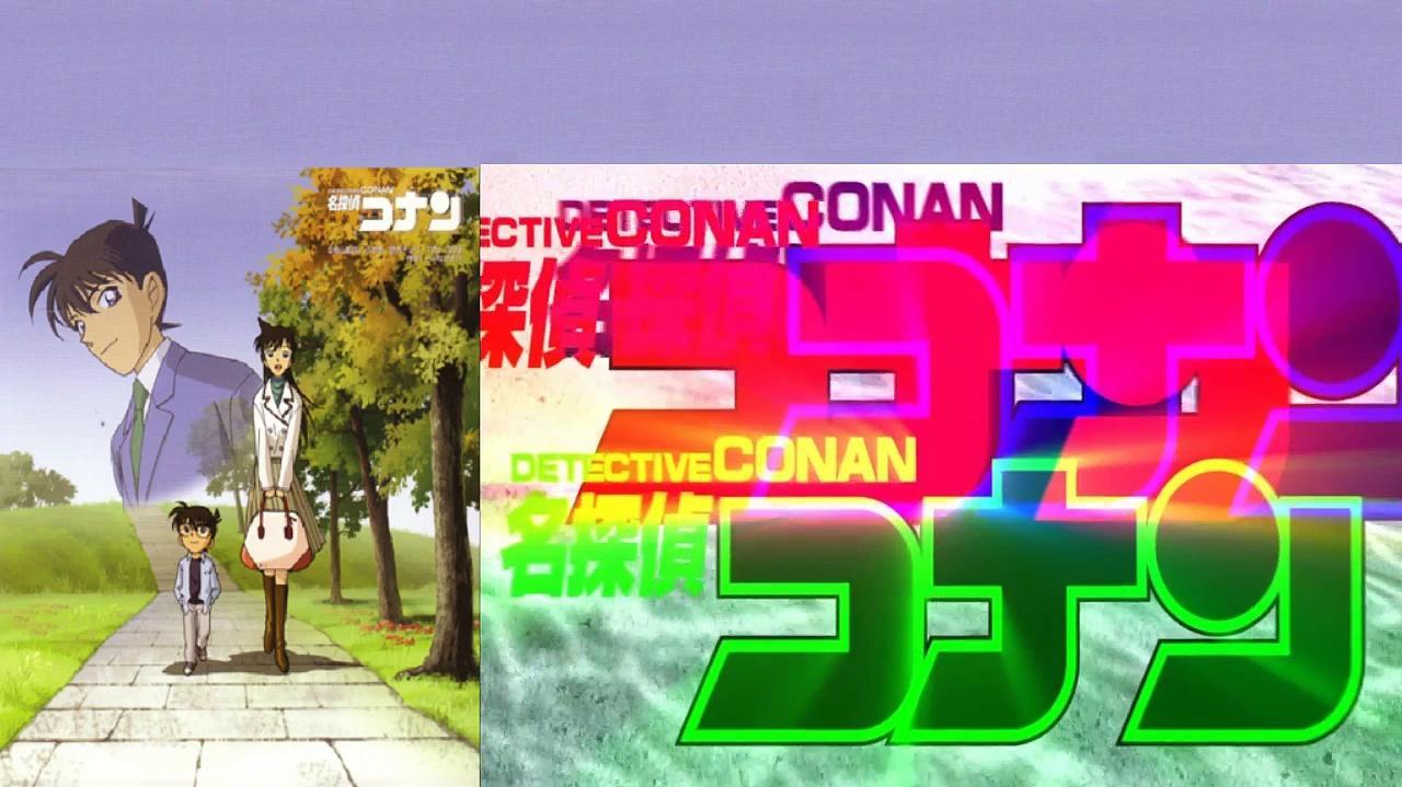 Detective Conan Opening 20