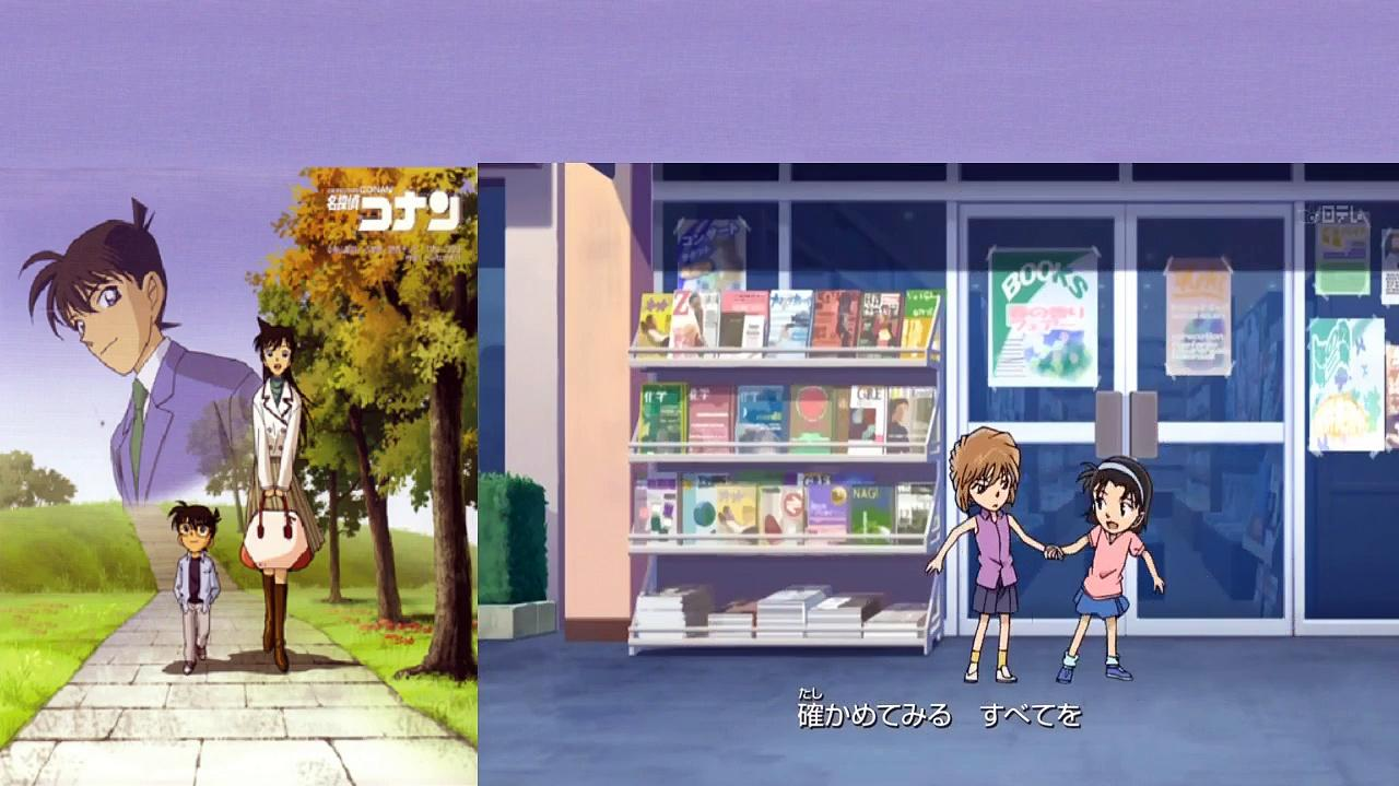 Detective Conan Opening 23 (Special)