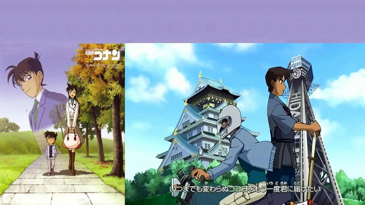 Detective Conan Opening 21 (Special 4)