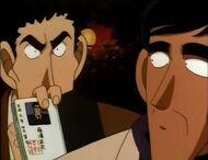 Inspector Yokomizo's Badge