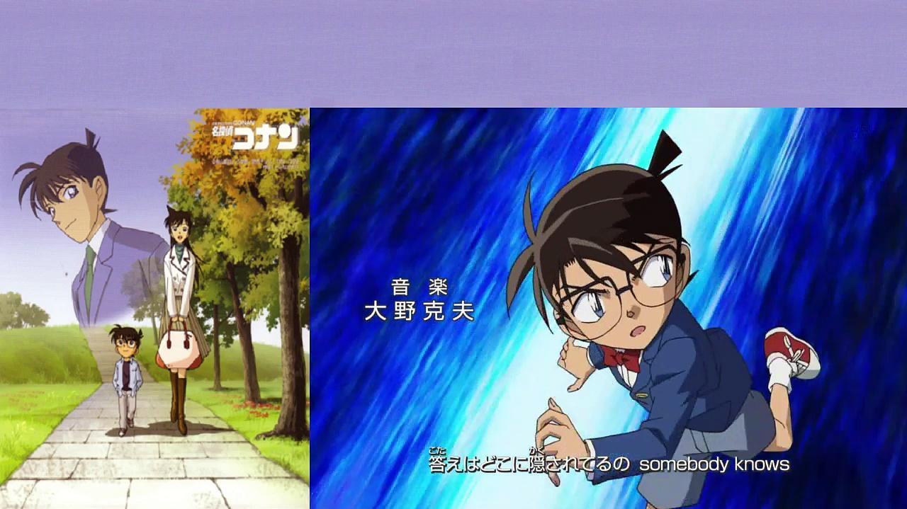 Detective Conan Opening 36