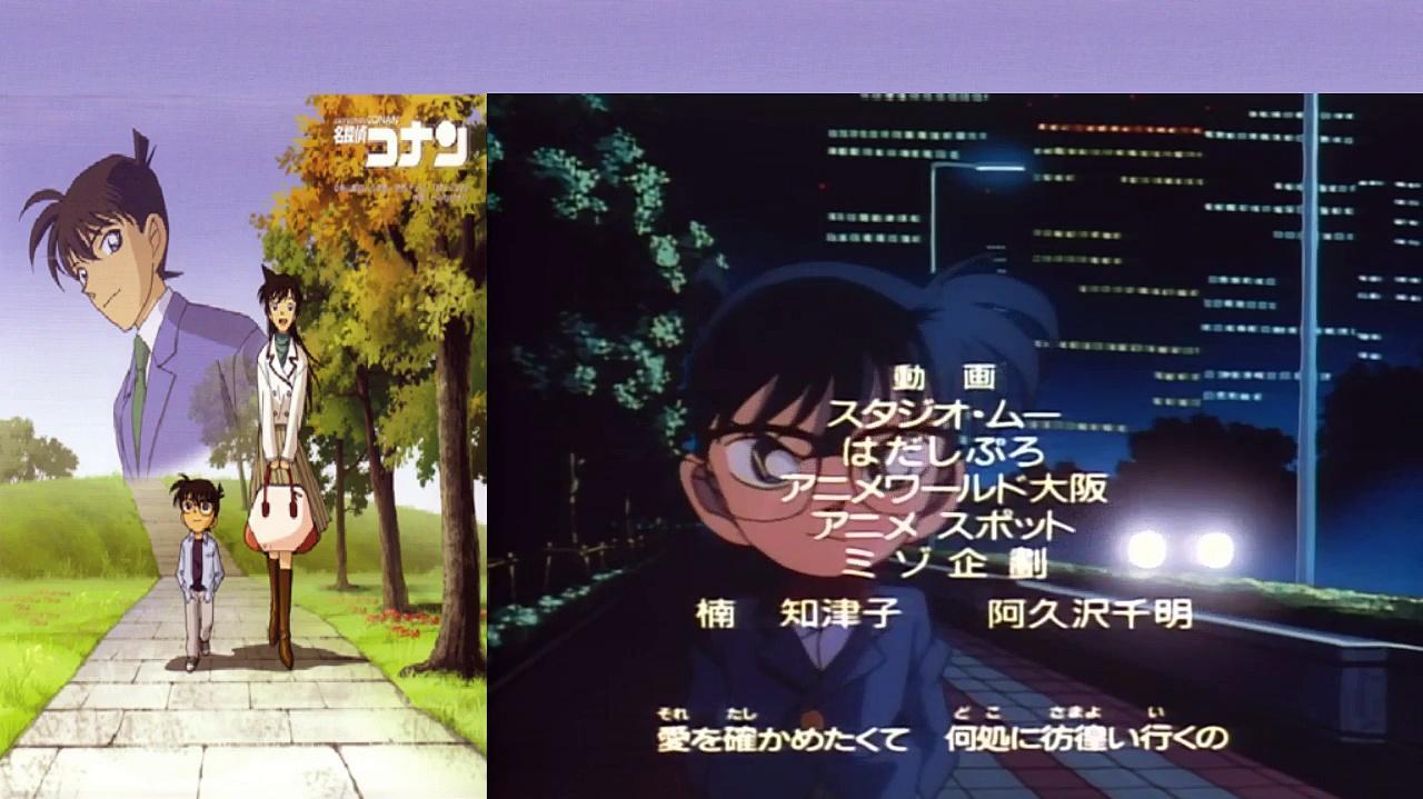 Detective Conan Ending 3