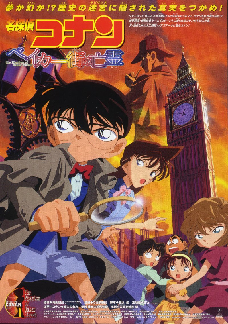 The Phantom Of Baker Street Detective Conan Wiki Fandom