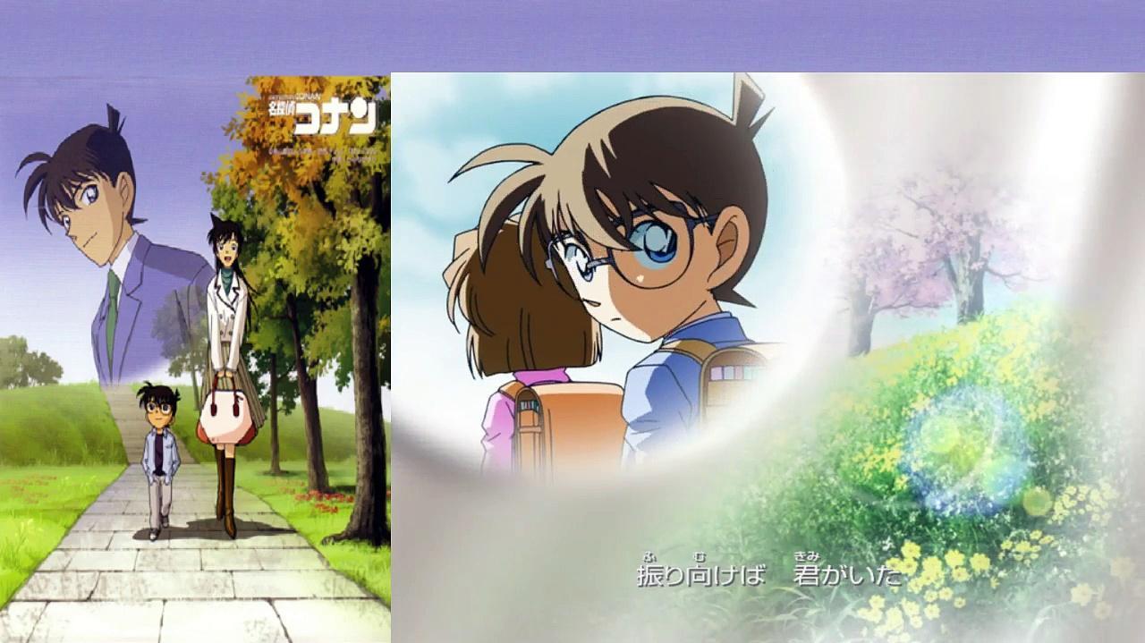 Detective Conan Ending 25