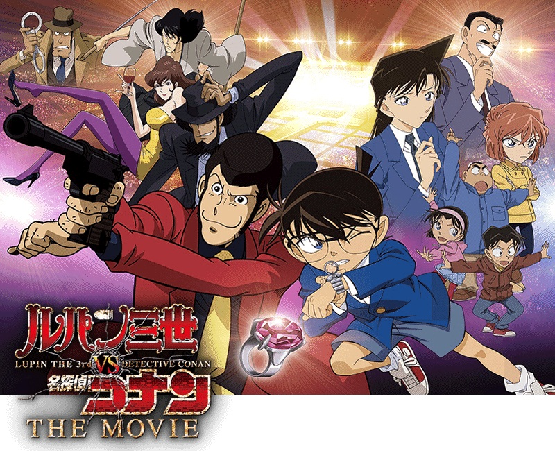 Image result for Lupin III vs. Detective Conan: The Movie