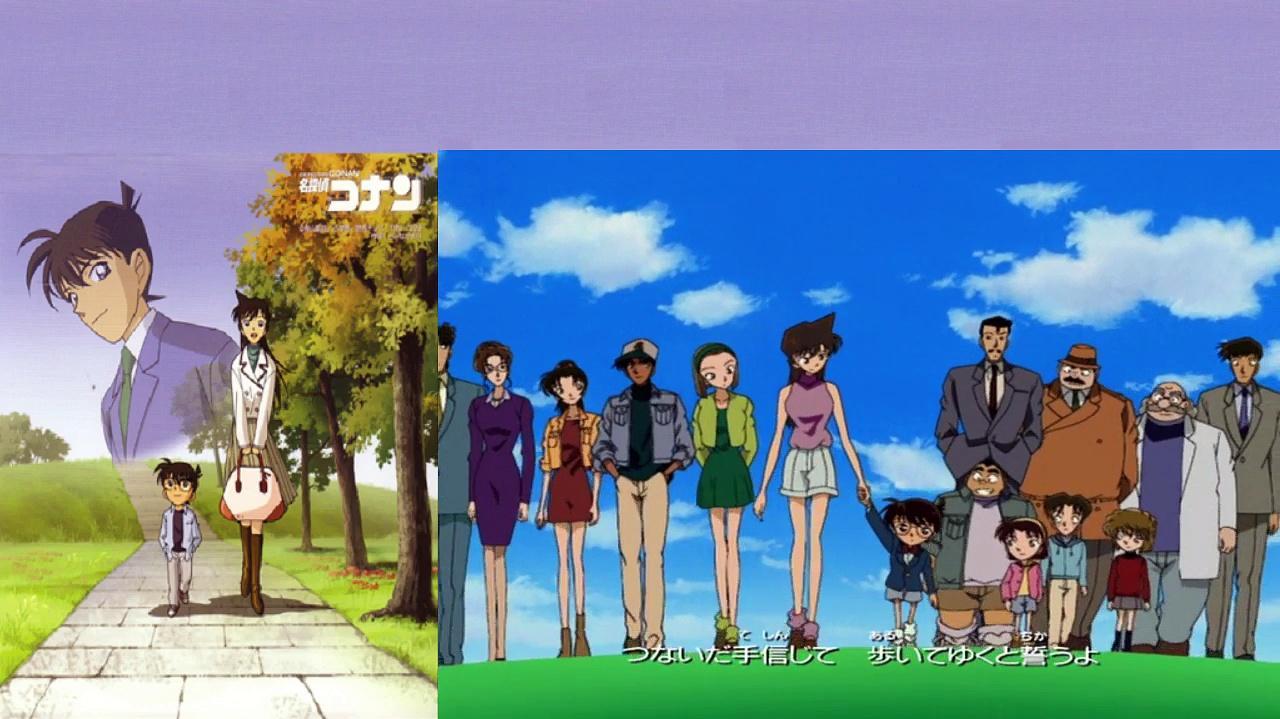 Detective Conan Opening 11