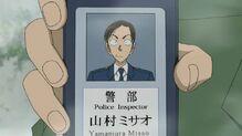 Inspector Yamamura's Badge