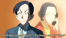 Misao and Misae Yamamura