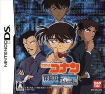 Detective Conan : Entraineur de Talent de Détective jpg