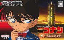 Detective Conan : Le Monument de l'Aube