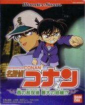 Detective Conan : La Plus Grande Crise du Detective de l'Ouest