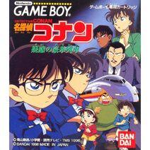 Detective Conan : Le Magnifique Train Suspect