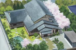 Hattori Residence