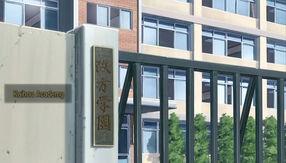 800px-Kaihou Academy