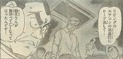 Discovering by Gorō
