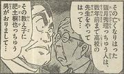 Gorō explains who got killed