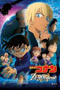 Detective conan movie22sea