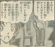 Kazuha explains about the chair