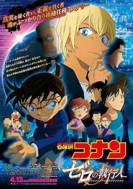 Detective Conan - Zero the Enforcer poster