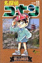 Jap Band11