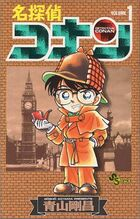 Jap Band01