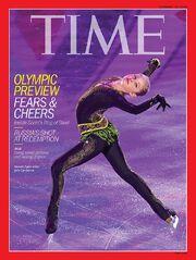 Юлия Липницкая обложка журнала Time