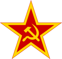 800px-Communist star with golden border and red rims