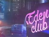 Eden Club (Kapitel)