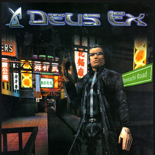 <i>Deus Ex</i> промо