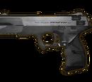 Пистолет (DX3)
