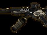 Транквилизаторная винтовка