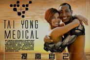Tai Yong Medical ad