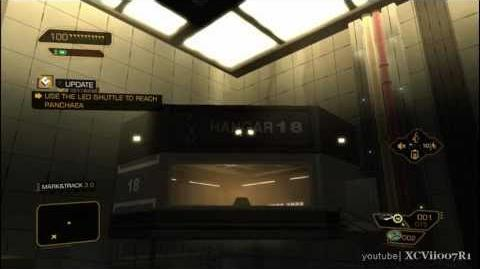 Deus Ex Human Revolution - Hangar 18 Achievement Trophy