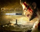 DLC The Missing Link