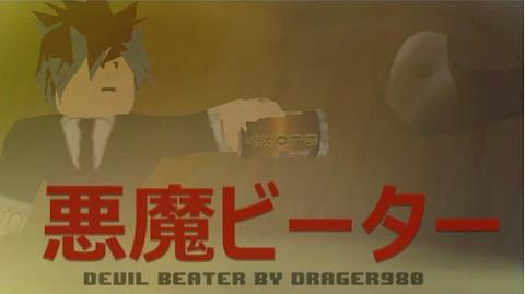 Devil Beater Gameplay Trailer
