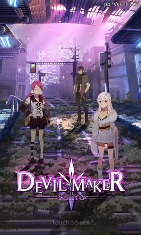File:Devil Maker Tokyo Cover.png