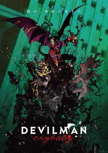 Devilman-crybaby-visual