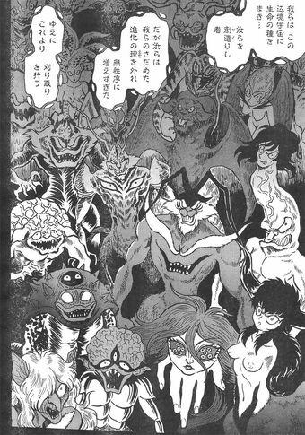 List of Demons   Devilman Wiki   Fandom