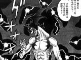 Amon (Disambiguation)