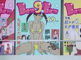 Bom9Bom Magazine